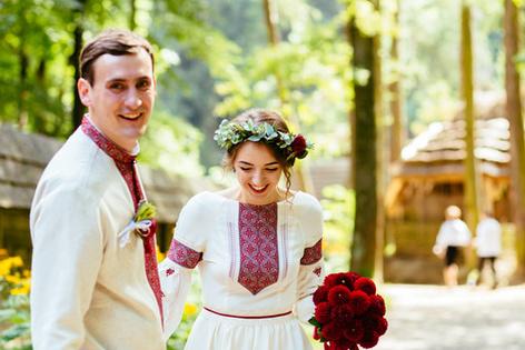 couple ukrainien